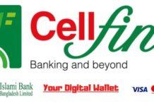 IBBL CellFin